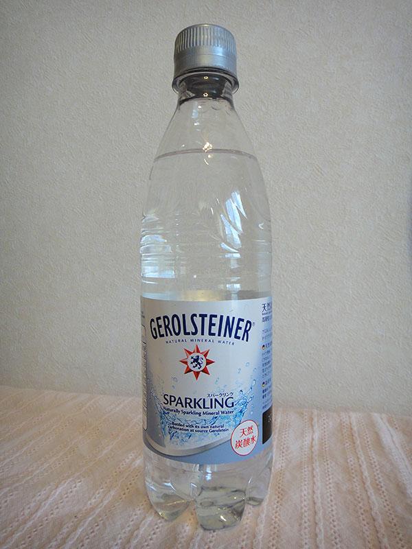 GEROLSTEINER(ゲロルシュタイナー)