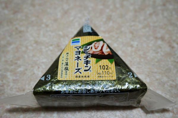 コンビニのおにぎり(ツナマヨ)