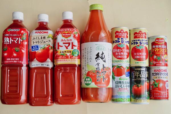 食塩無添加トマトジュース