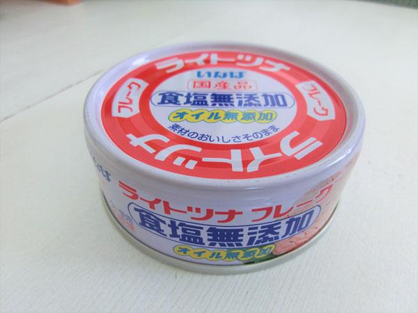 ライトツナフレーク(食塩無添加 オイル無添加)