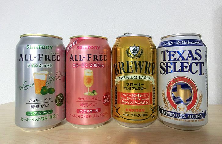 飲みやすさ重視のノンアルコールビール