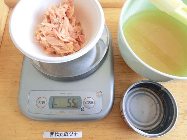 音城丸ツナ缶