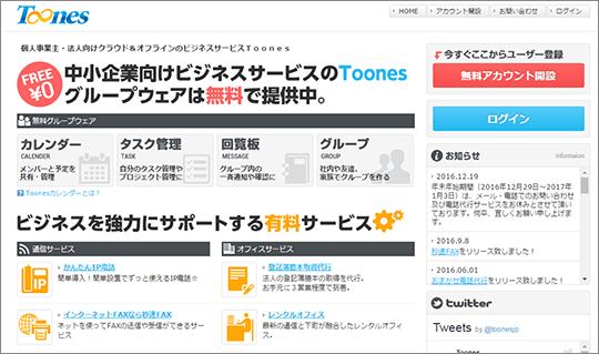 Toones