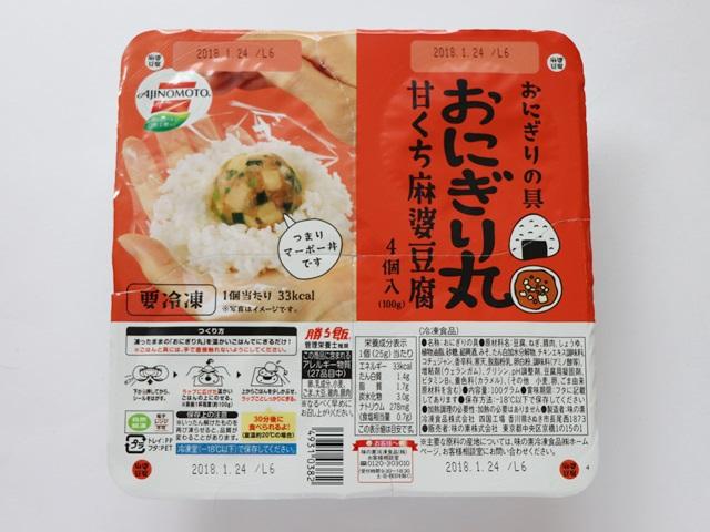 おにぎり丸 甘口麻婆豆腐