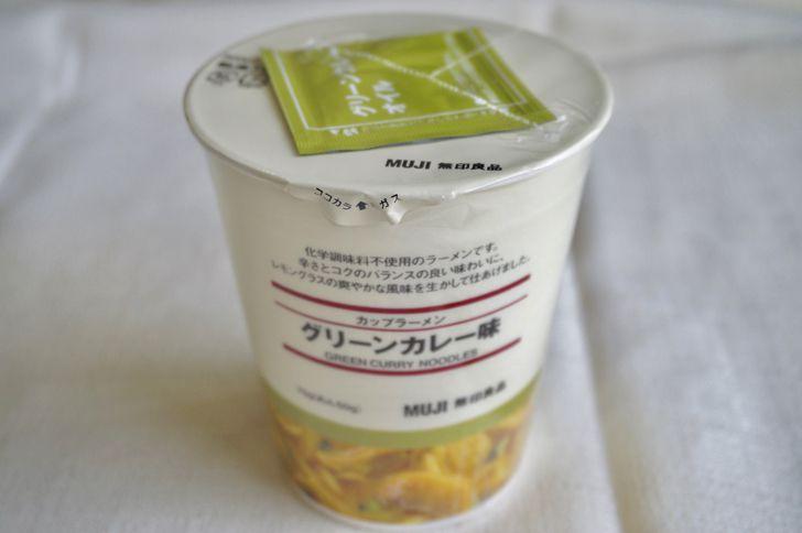 無印良品の麺類(グリーンカレー味)