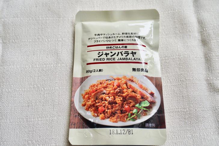 無印良品の炒めごはんの素(ジャンバラヤ)