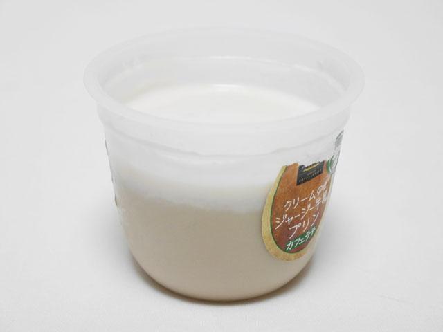 オハヨー乳業 ジャージー牛乳プリン カフェラテ