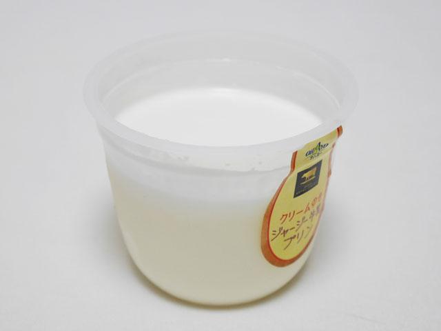 オハヨー乳業 ジャージー牛乳プリン