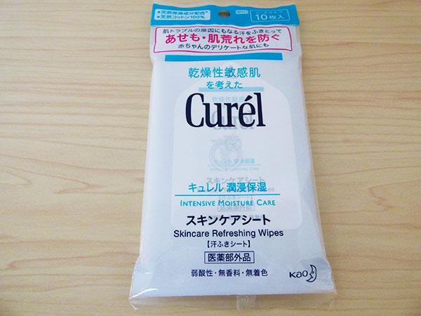 花王 Curel キュレル スキンケアシート