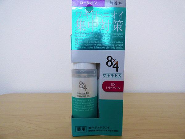 8×4 ワキ汗EX ロールオン
