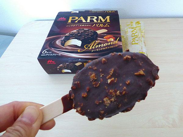2位 パルム アーモンド&チョコレート