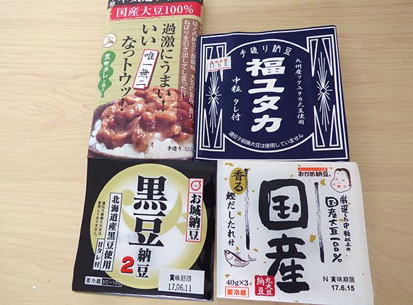 中粒の納豆