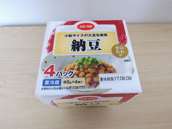 coop 納豆