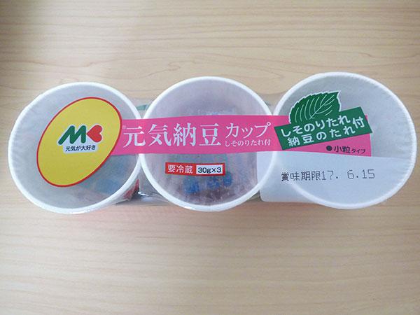 元気納豆カップ