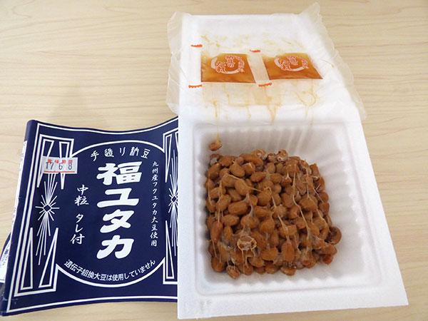 手作り納豆 福ユタカ