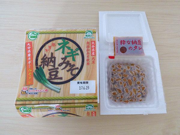 ねぎみそ納豆