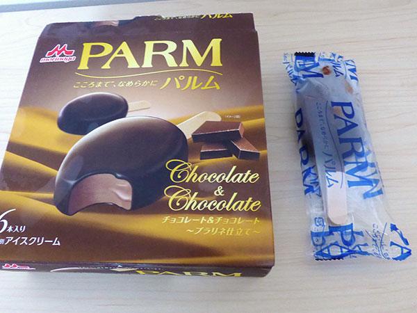 パルム チョコレート&チョコレート プラリネ仕立て