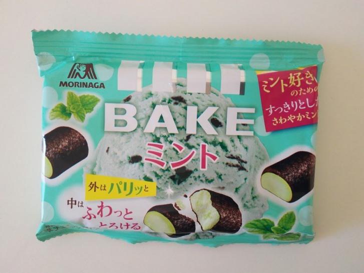 チョコミントベイク