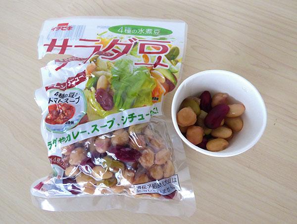 イチビキ サラダ豆