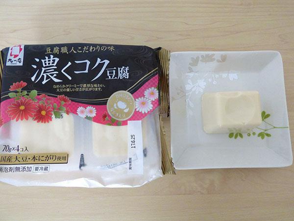 久一庵 濃くコク豆腐