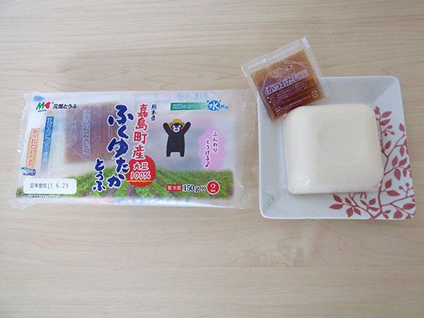 嘉島町産大豆100%使用ふくゆたかとうふ
