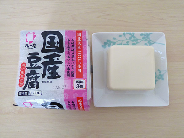 久一庵 国産豆腐