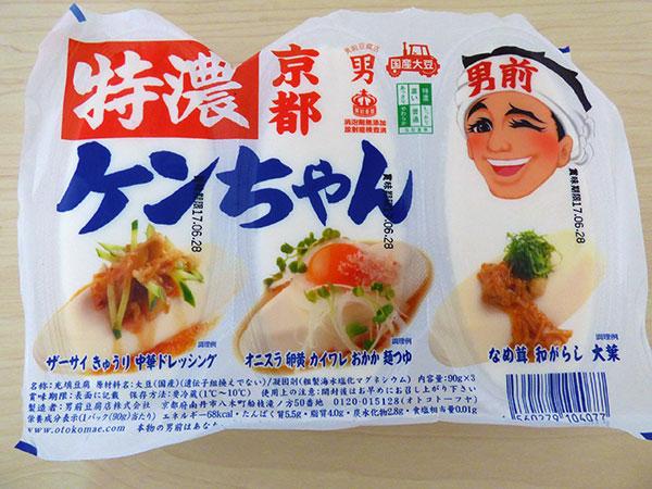 男前豆腐 特濃ケンちゃん