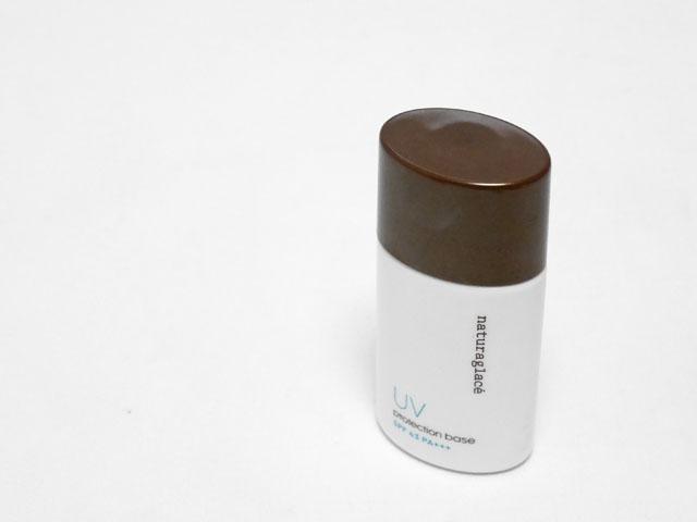 ナチュラグラッセ UVプロテクションベース