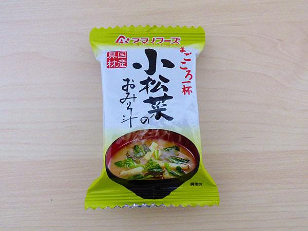 小松菜のおみそ汁