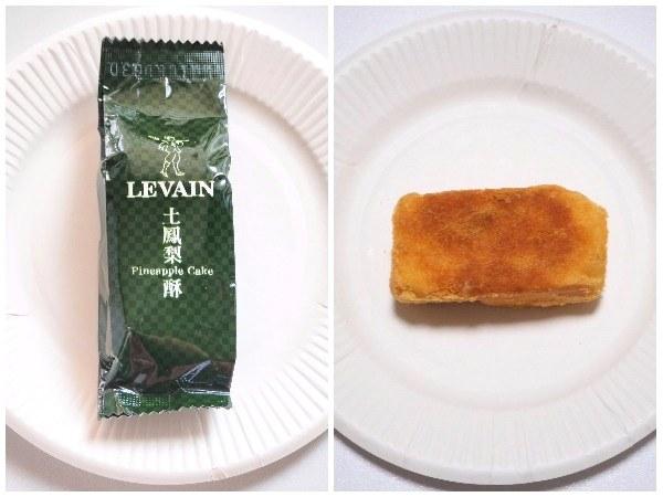 樂凡Magie du Levain