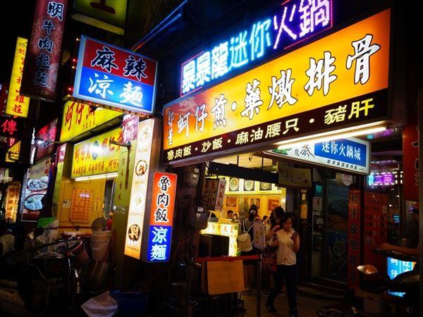 寧夏路の路面店