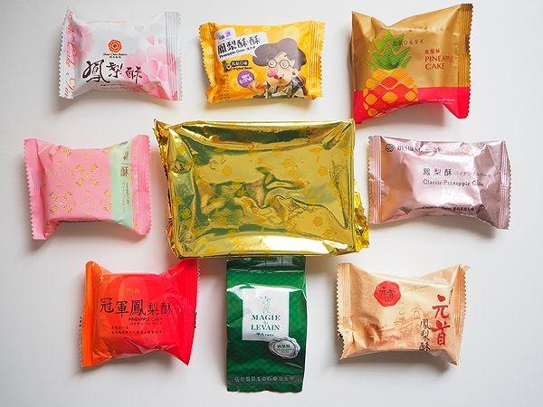 鳳梨酥(冬瓜入りパイナップルケーキ)を選ぶポイント