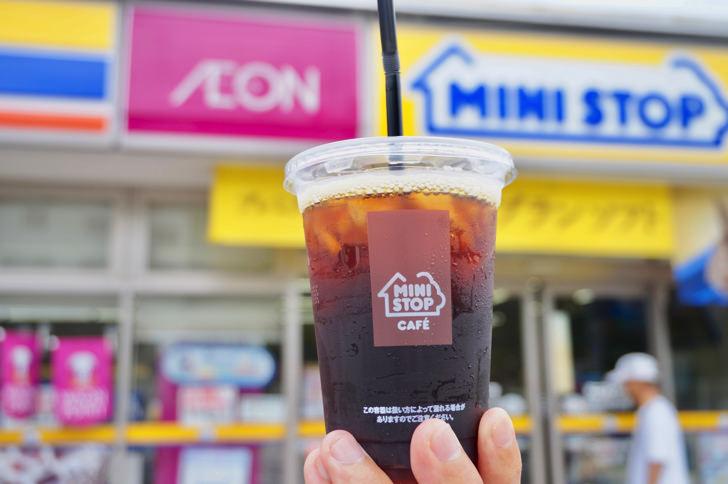 コンビニのアイスコーヒー(ミニストップ)