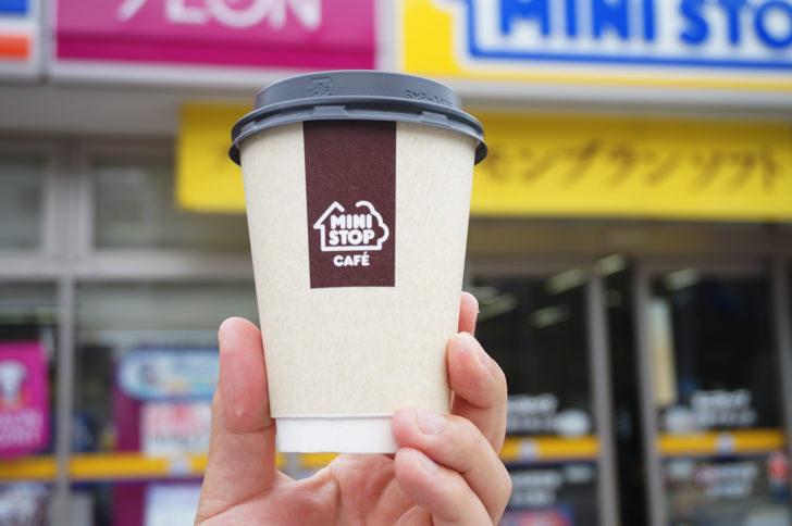 コンビニのホットコーヒー(ミニストップ)
