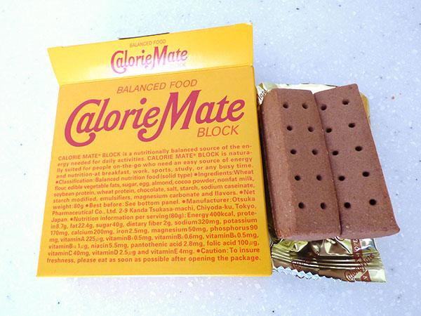 カロリーメイト チョコレート