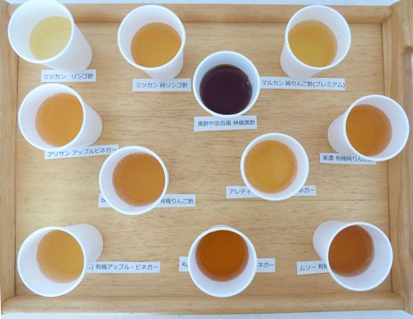 リンゴ酢カラーチャート