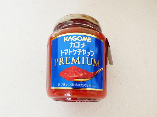 カゴメ トマトケチャップ プレミアム