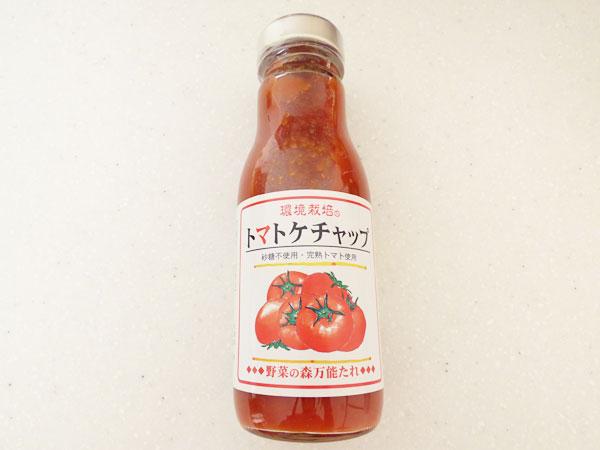 信州自然王国 環境栽培完熟トマトケチャップ