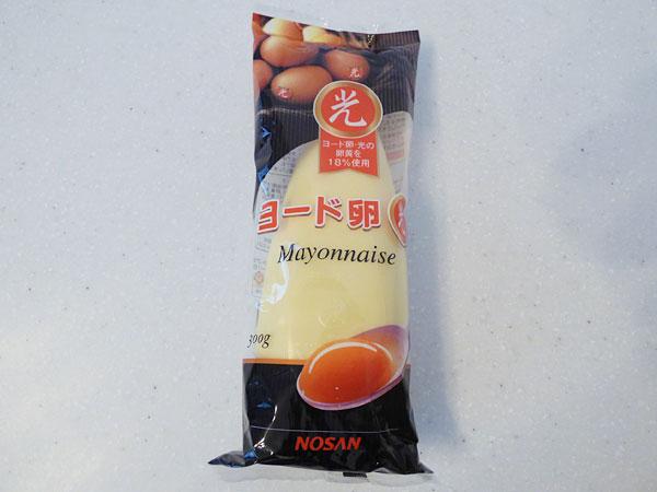 ヨード卵・光 スーパーリッチマヨネーズ