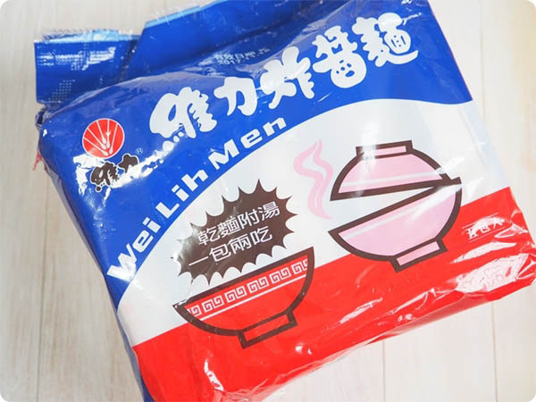 維力炸醤麺