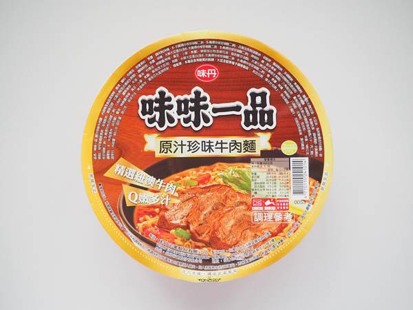 味味一品 原汁珍味牛肉麵