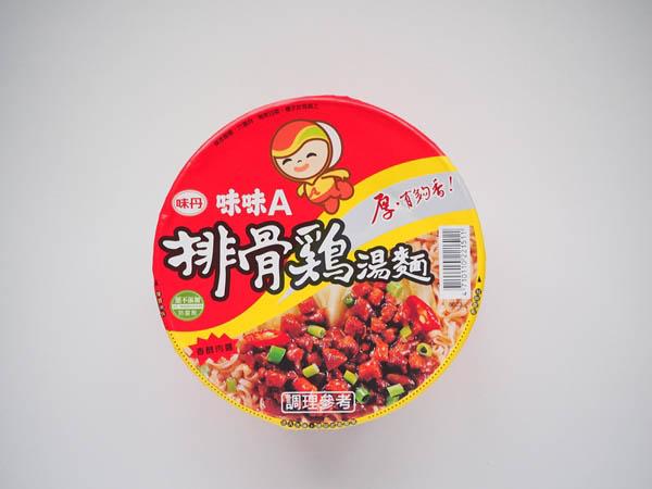 味味A 排骨鶏湯麵