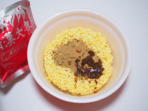 滿漢大餐 麻辣鍋牛肉麺