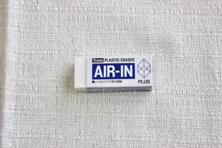 エアイン消しゴム・ER060AI(PLUS)