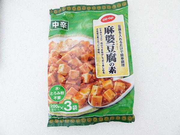2位:coop 麻婆豆腐の素<中辛>