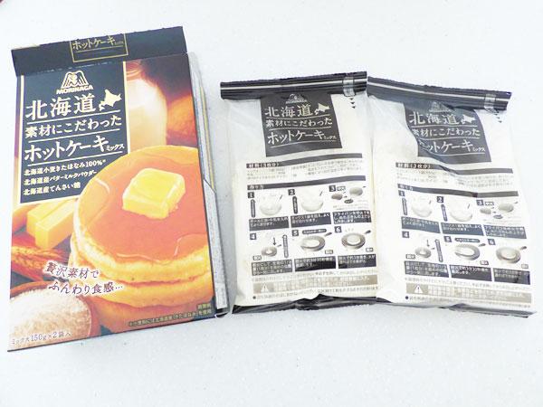 森永 北海道素材にこだわったホットケーキミックス