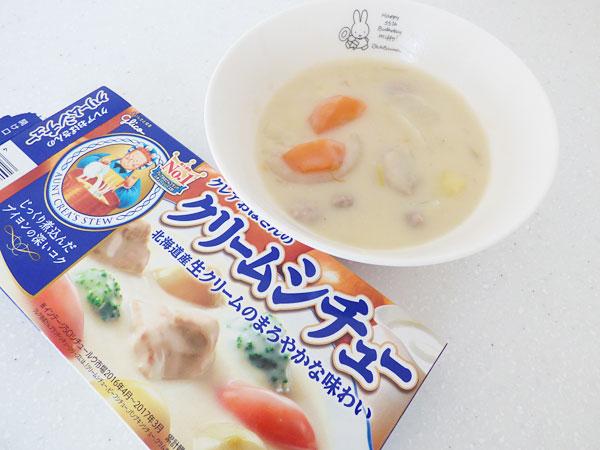 クレアおばさんのシチュークリーム(江崎グリコ)