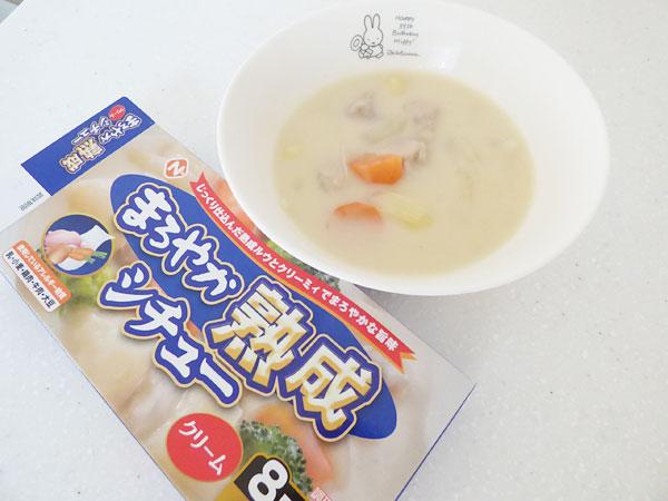 まろやか熟成シチュークリーム(日東食品)