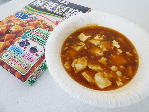 丸美屋 麻婆豆腐の素<辛口>