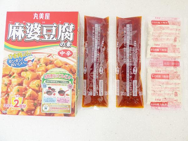 丸美屋 麻婆豆腐の素<中辛>